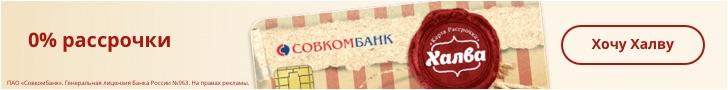 Кредитные карты банков в Куртамыше